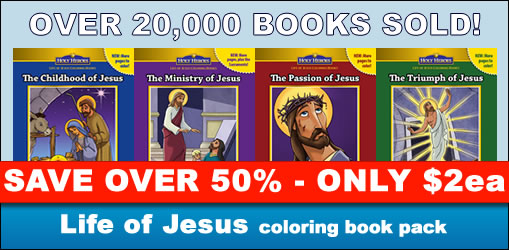 Summer Faith Adventure - Catholic VBS